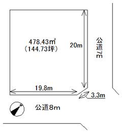 売地 春日井市瑞穂通5 JR春日井駅